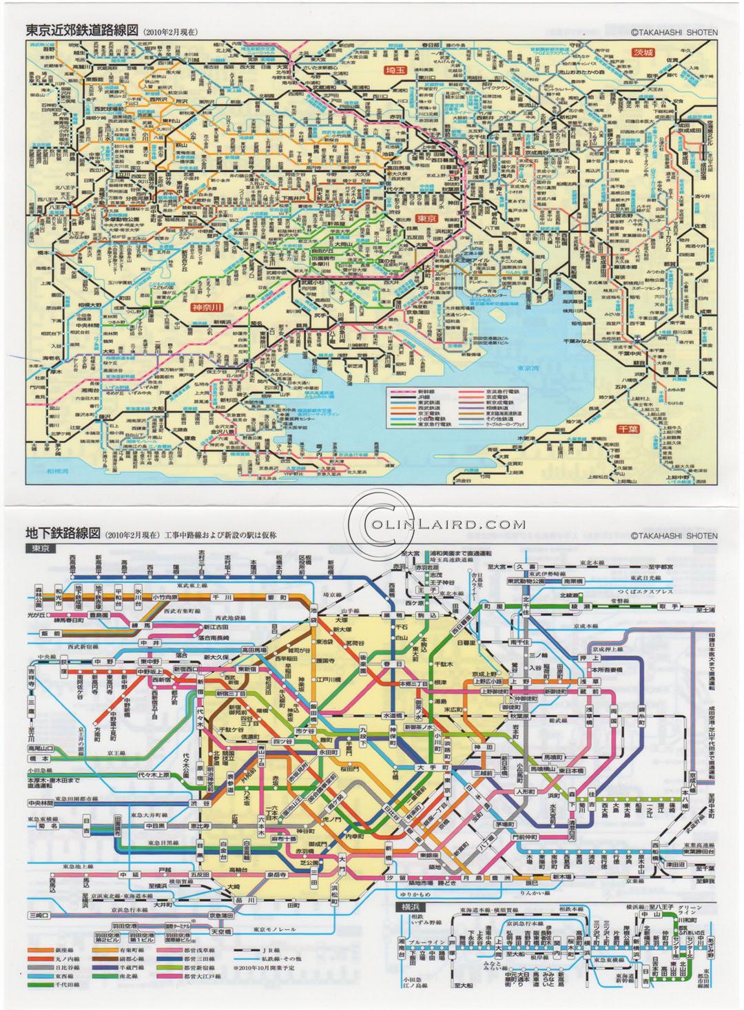 Ever see a Tokyo Train Map colinlairdcom